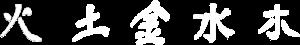 chinese%252525205%25252520elements_edite