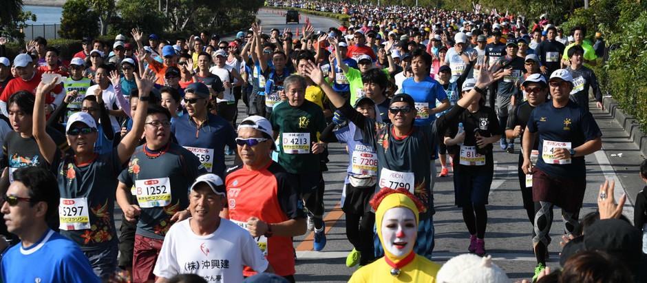 第28回2020沖縄マラソン開催♫