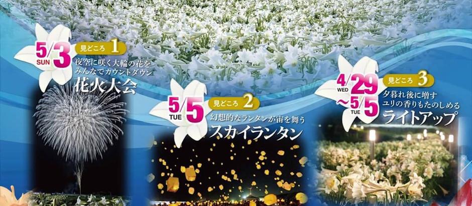 沖縄観光シーズン到来♫