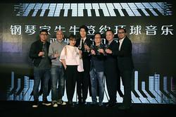 Beijing Press Conference