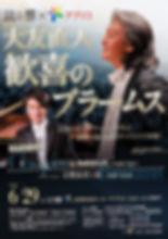 0612yomikyo.jpg