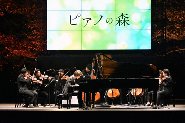 Animation Promotion Concert Photo