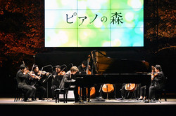 Animation Promotion Concert Photo