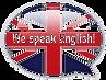 English%2520Spoken_edited_edited.png