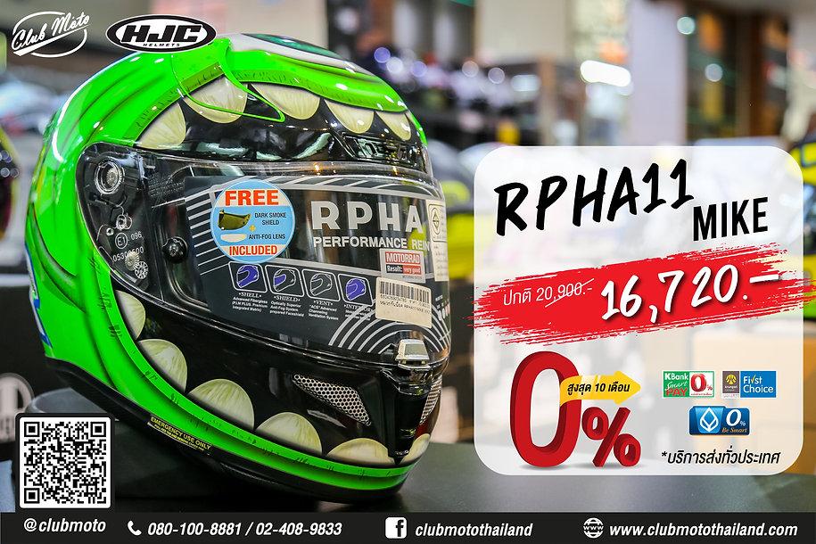 RPHA11-02.jpg