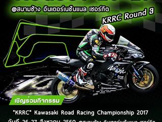 """KRRC"""" Kawasaki Road Racing Championship 2017"""