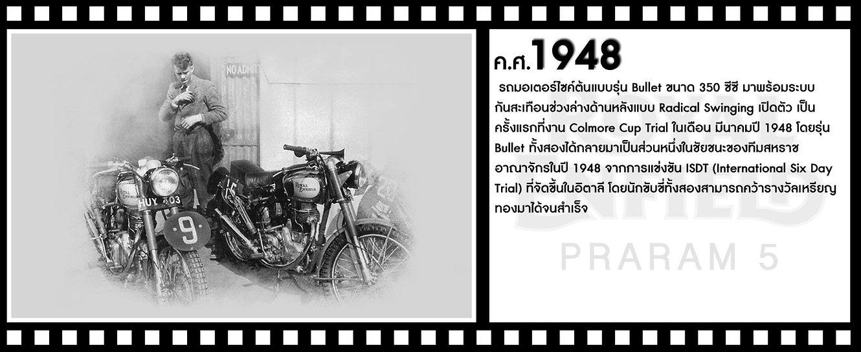 1948-1.jpg