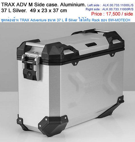 TRAX ADV Sidecase Aluminium 37L. SILVER