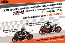 R2M Thailand Super Bike Round.2 : 31 ก.ค. 59