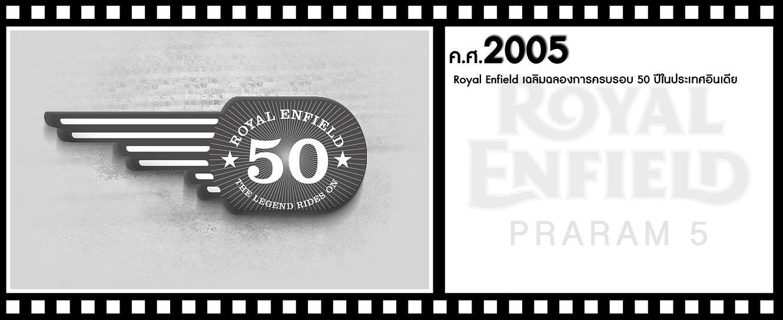 2005-1.jpg