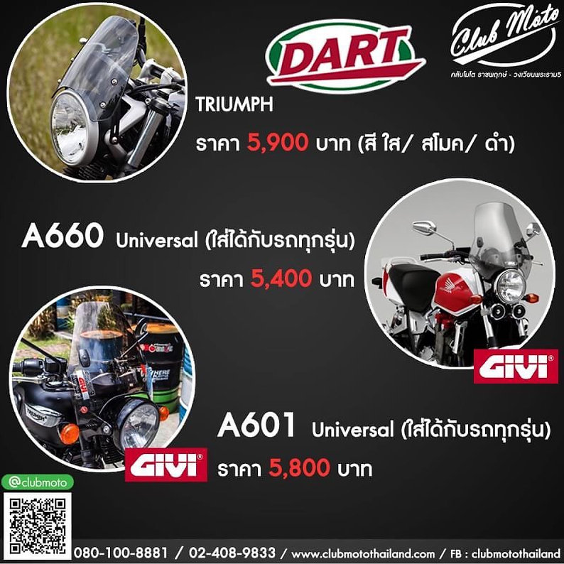 S__3932280.jpg