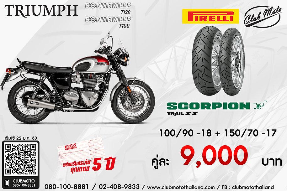 Scorpion Trail II T100-120.jpg