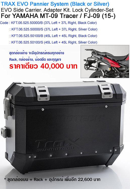 ชุดกล่องข้าง พร้อม Rack Trax EVOMT09 Tracer,FJ09'15SW-Motech