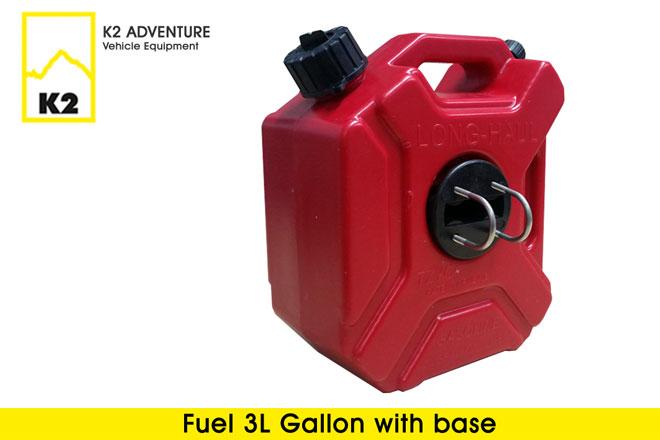 Fuel-Tank-5L08