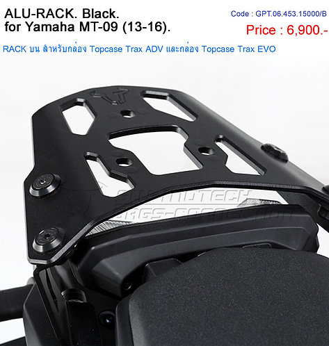 Rack บนสำหรับกล่อง Trax ADV/Trax EVO MT09'13-16SW-Motech