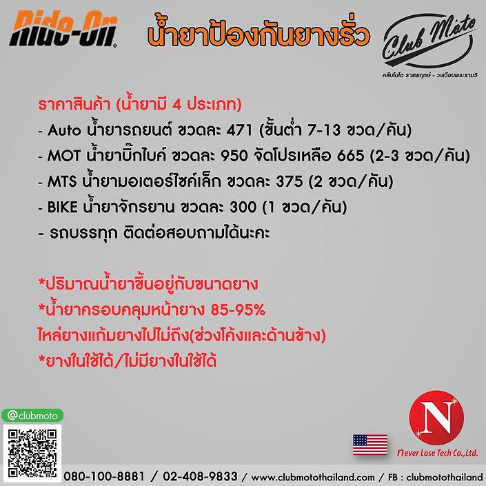 S__20766861.jpg