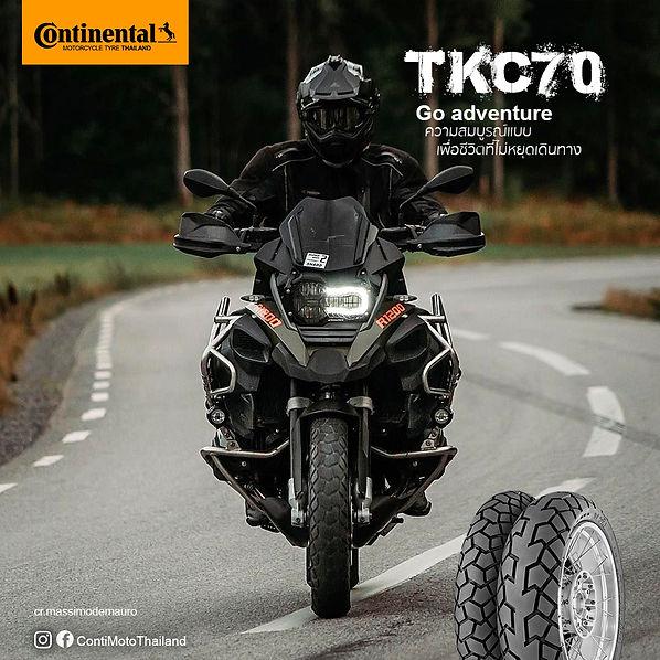 TKC70_GS1200_conti 01.jpg