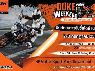 "KTM Duke lt Weekend On Tour"" : Bangkok วันที่ 2-3 กรกฎาคม 2559"