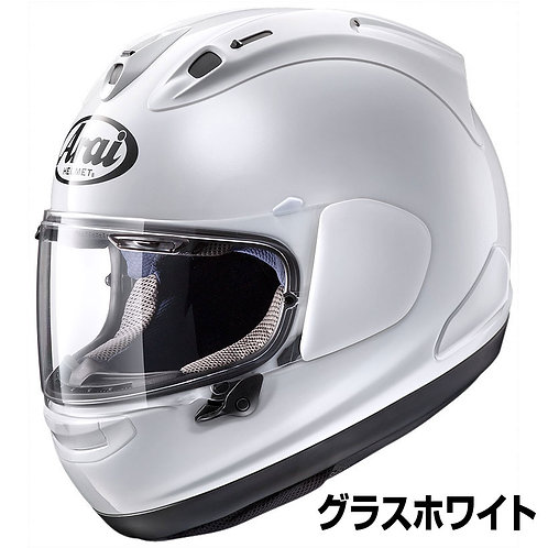 Arai RX-7X Glass White
