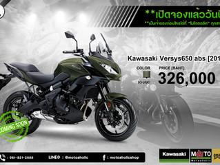 Kawasaki Versys650 abs [2018]