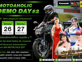 """""""Motoaholic Demo Day #2""""                     @วงเวียนพระราม 5"""
