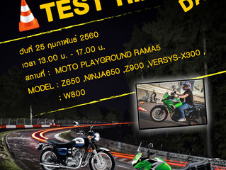 "Motoaholic ""TEST RIDE DAY"""