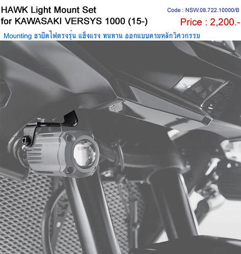 ขายึดไฟสปอร์ตไลท์ SW-Motech Versys1000