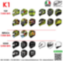หมวก K1.jpg