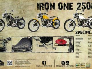 Stallions Iron one 250cc
