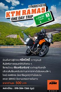 KTM RAMA5 ONE DAY TRIP : Si Sawat วันที่ 21 สิงหาคม 59