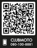 Clubmoto_2 copy.png