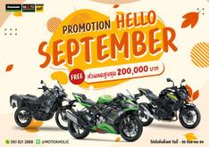 Promotion :  ต้อนรับกันยายน 64 ออกรถ 0 บาท แถมส่วนลดสูงสุด 200,000 บาท*