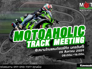 MOTOAHOLIC..TRACK MEETING