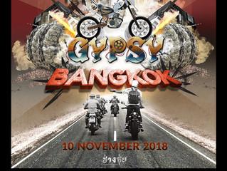 เปิดลงทะเบียน งาน >>Gypsy Bangkok<<