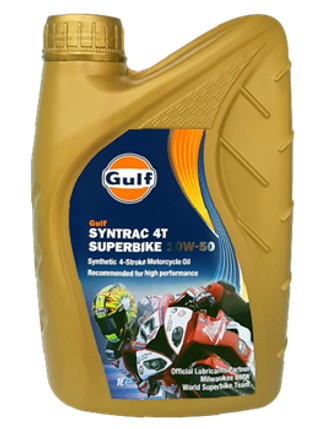 Gulf Syntrac 4T Superbike 10W-50.png