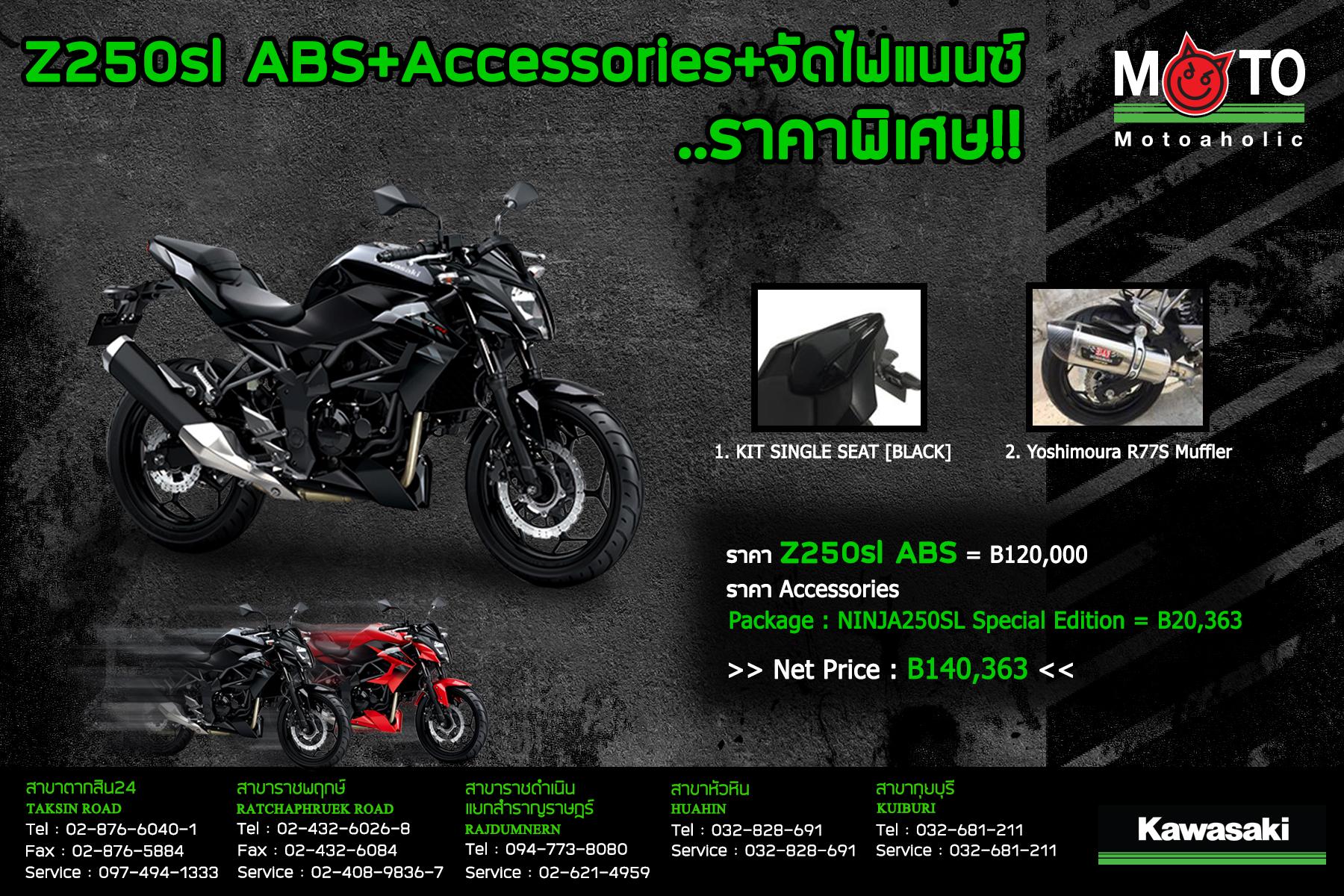 Harga Dan Spek Z250sl Termurah 2018 Fossil Es4047 Es 4047 Original Abs Accessories Motogroup Dealer Of Honda Kawasaki Ducati Vespa Suzuki