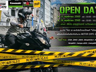 KawasakiMotoaholic Open Day