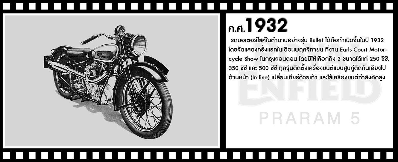 1932-1.jpg
