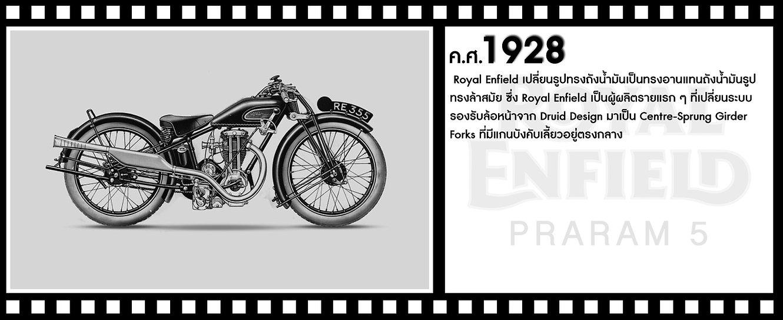 1928-1.jpg