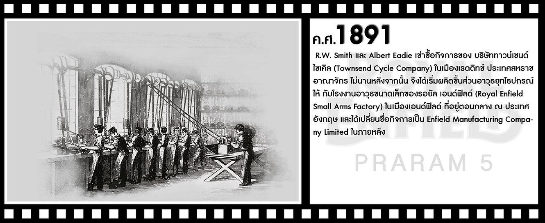 1891-1.jpg