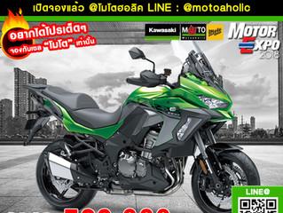 2019 Kawasaki Versys 1000 SE