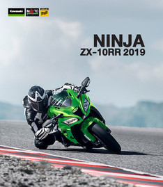 PROMOTION : NINJA ZX-10RR 2019