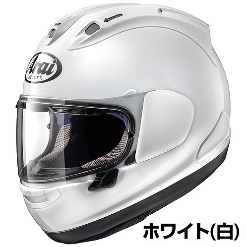 Arai RX-7X White