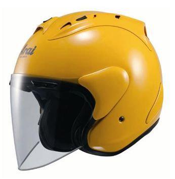 Arai SZ-RAM 4 Max Yellow