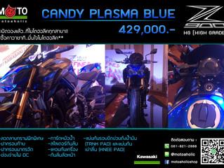 Z900 HG [High Grade] Candy Plasma Blue