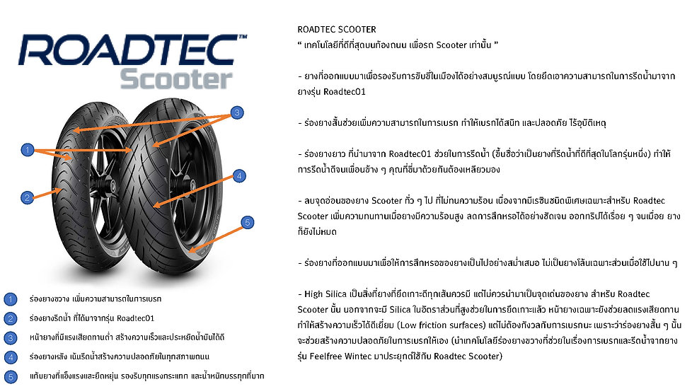 ROADTEC SCOOTER_Page_1.jpg