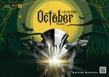 โปรโมชั่น เดือนตุลาคม 63 #โปรโมชั่นดีไม่มีหลอก