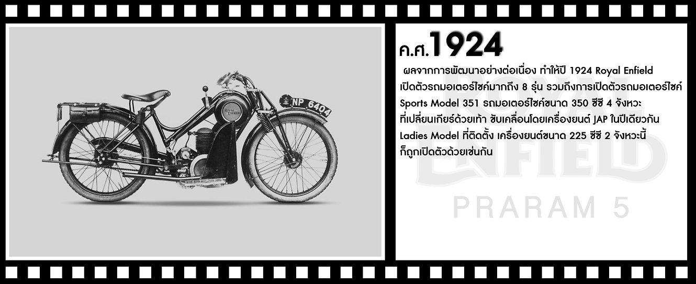 1924-1.jpg