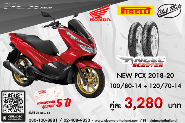 NEW PCX Angel city18-4-63.jpg