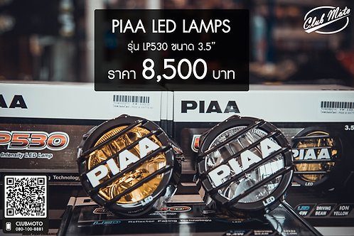 "PIA LED LAMPS รุ่น LP530 ขนาด 3.5"""